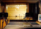 ARC Recording Studio - Mixing Desk